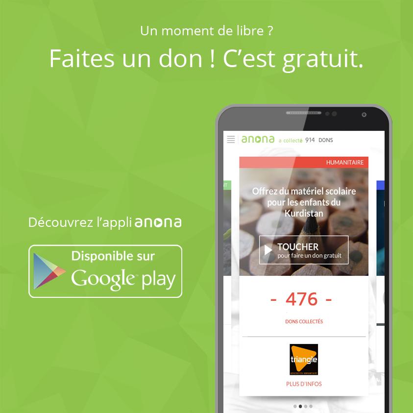 anona-application-mobile-don-gratuit